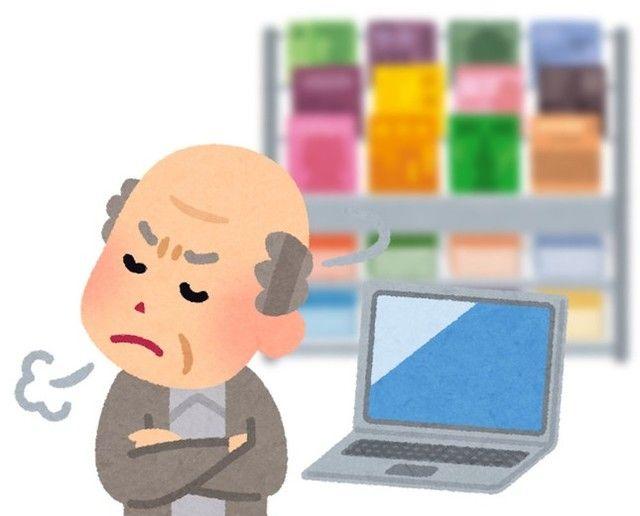 【経済】コンビニの「成人雑誌」議論SNSで過熱 でも...買うのはネット苦手な高齢者ばかり