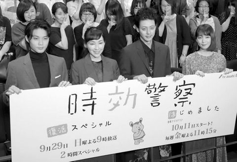 オダギリ、桃李、佐藤健…。「特撮出身」俳優が大活躍するワケ