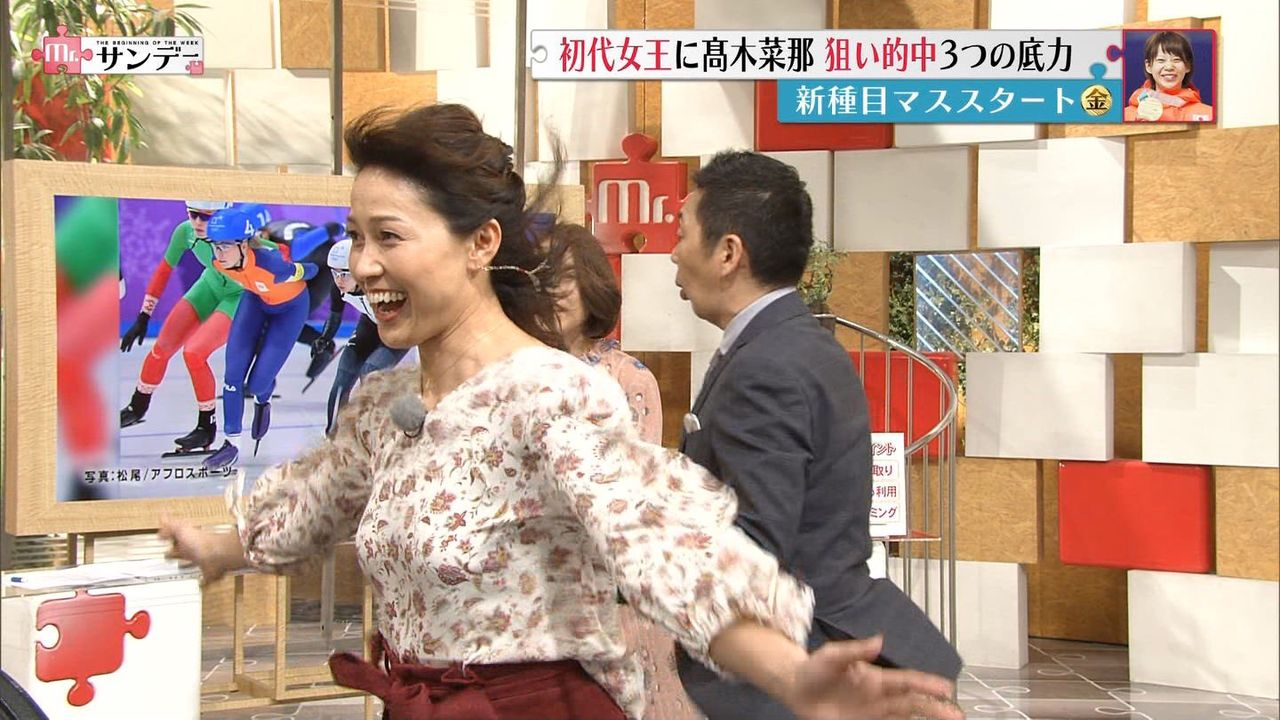 【放送事故・・・】フジテレビが岡崎朋美の下着がが透ける放送事故発生