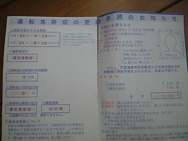 1d6edf91.jpg