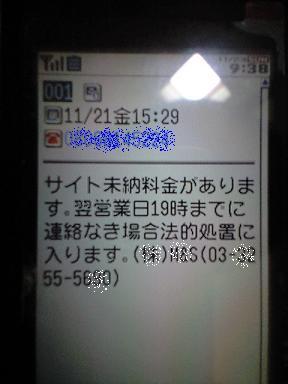 69843e29.jpg
