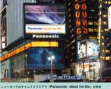 New York タイムズスクウェアにて(出所:Panasonic)