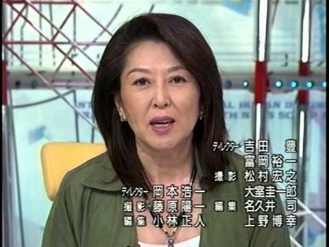 田丸美寿々の画像 p1_2