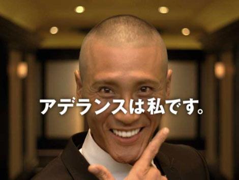 1/28逸話の日誕生日/市村正親 乙...