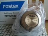 FosFE138ES-Rr