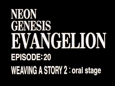 evangelion_tv20eyecatch