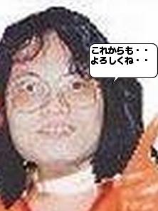 店員のパンチラ画像スレ Part.2 [無断転載禁止]©2ch.net->画像>1212枚