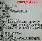 e1771f4a.jpg