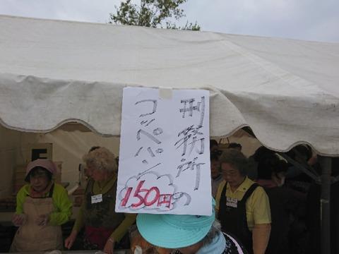 DSC_1808
