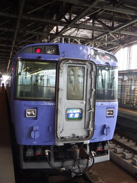 DSCF0880