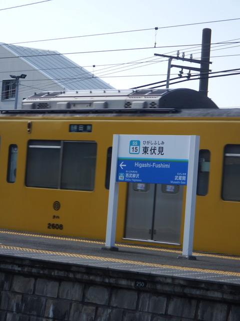 DSCF1475
