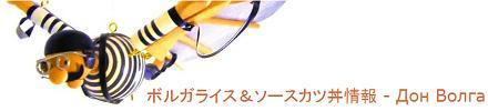 banner_440×100