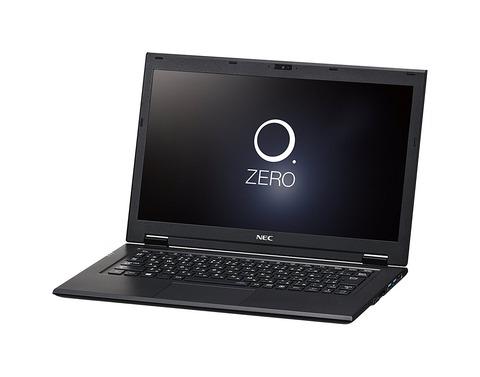hybrid zero