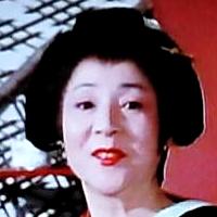 俳優メモ : 三浦 徳子