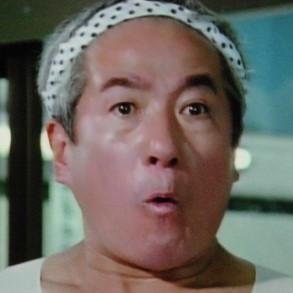 俳優メモ : 河原崎長一郎