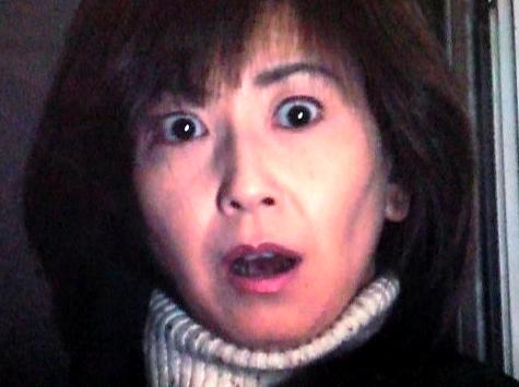 久美子 破産 大場 自己