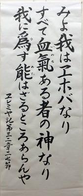 P1030360a_e_ed