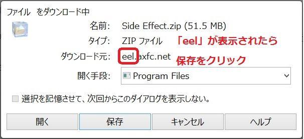sideeffect11.jpg