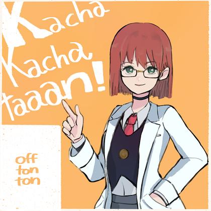 Kachakachataaan!