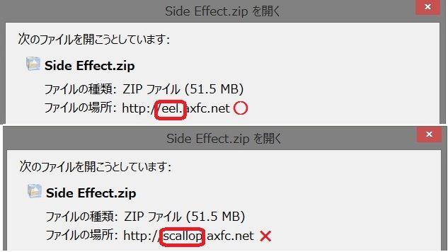 sideeffect13.jpg