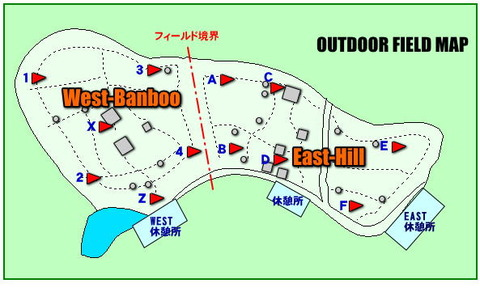 map_outdoor