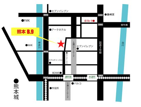 熊本B.9 アクセス マップ
