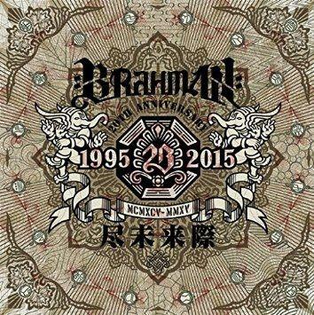 【セットリストまとめ】BRAHMAN@新宿Antiknock 8/12