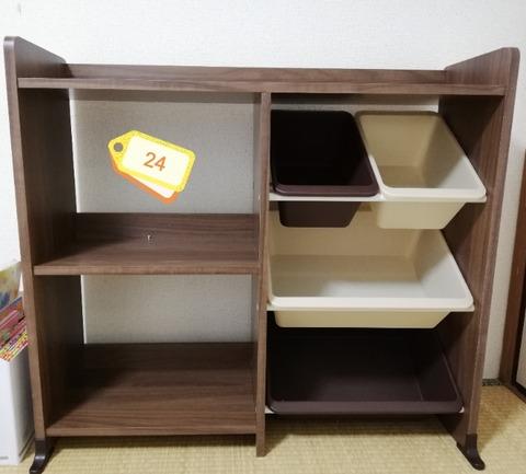 おもちゃを片付ける棚を買ったから紹介するよ