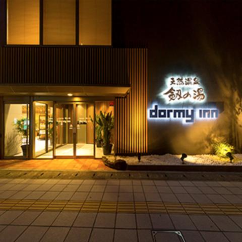 富山で泊まった温泉が最高だったので紹介する