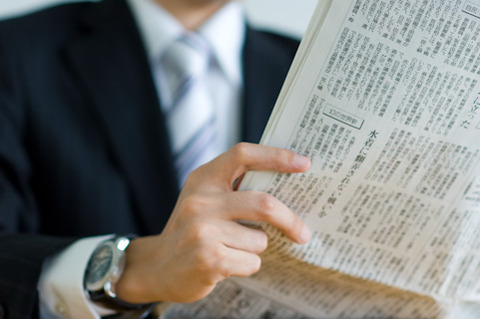 2014年4月4日(金)朝刊1面全紙をざっくりまとめてみた。