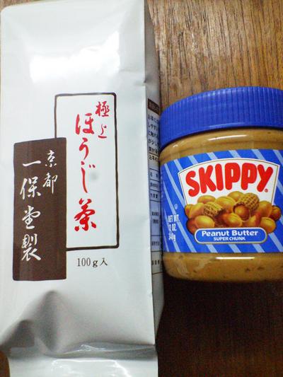 一歩堂のお茶とSKIPPY (SUPER CHUNK)