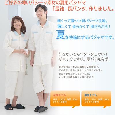 natsu_long