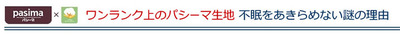 5P_rogo_line