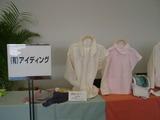 リハビリテーション・ケア2005 No.2