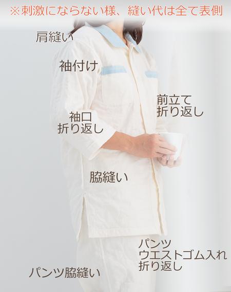 5p_ad_nuishiro