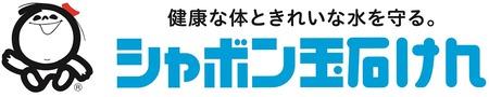 logo_cs_w1200