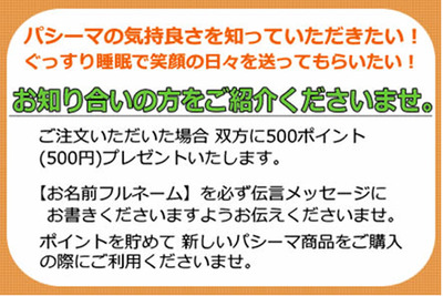 syoukai_card