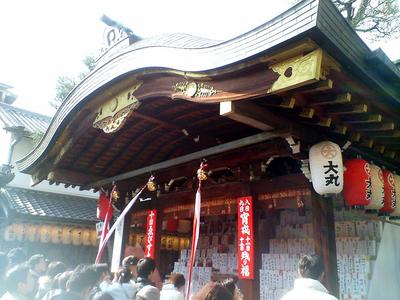 京都恵比寿