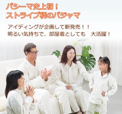 New2015f_tokusyu