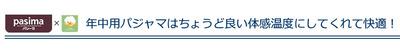 rogo_line_nenjyu
