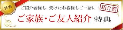 編集_紹介バナー