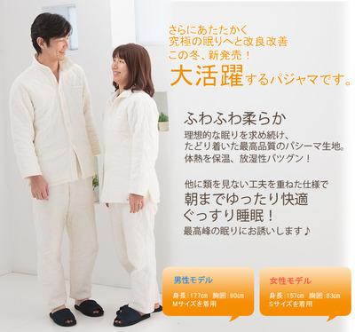 new_fuyu