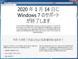 20200112-0
