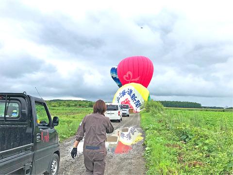 balloon_3_3