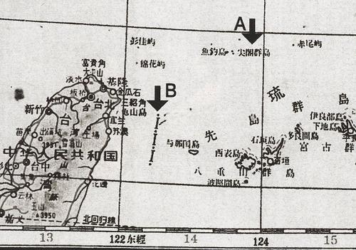 1960年北京市地図出版社発行『世界地図集』