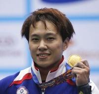Lin Tzu-chi