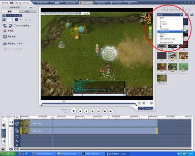 1390_VideoStudio9
