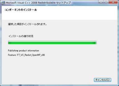 1409_ExplorerStop