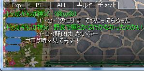 2107_ro