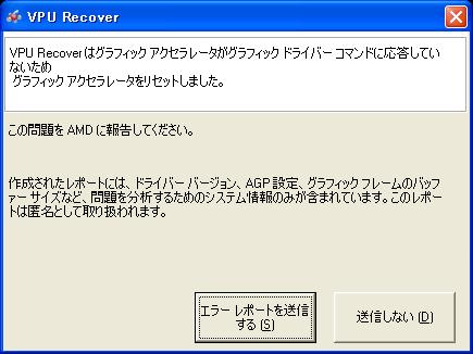 2146_XP_RadeonHD7750